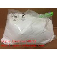 Buy cheap Effective Glucocorticoid Steroids Dexamethasone-17-acetate cas 1177-87-3 from Wholesalers