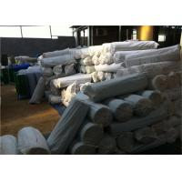Buy cheap 14x14 Heavy Duty Window Wire Mesh , Insect Aluminum Screen Wire Rolls For Netting from Wholesalers
