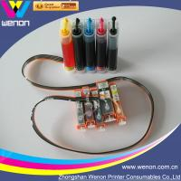 China 5 color printer ciss for HP B8550 B8850 ciss ink supply system factory