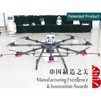 China Coal Group New Hot Sale! 15kg 8 Axle Agriculture UAV Drone Supplier