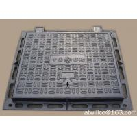Buy cheap all kind of Cast Iron Manhole Cover made in china for export with low price on buck sale for export from Wholesalers