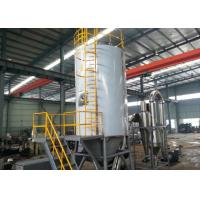 Buy cheap Mirror Polished  Commercial Spray Dryer , Industrial Pilot Scale Spray Dryer from Wholesalers