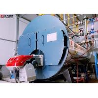 Buy cheap 5000Kg / Hr Gas Fired Boiler Wet Back Type WNS Series , Fuel Steam Boiler from Wholesalers