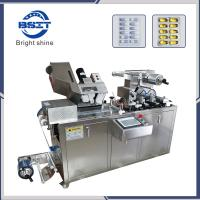 China good quality/hot sale DPP80 pharmaceutical blister packaging machine factory