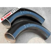 Buy cheap ASTM A335 P22 bend from Wholesalers