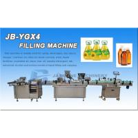JB-YG4 automatic 200ml 300ml 500ml syrup medical liquid filling and capping machine, Automatic Pharmaceutical Production Line