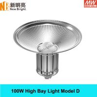 Buy cheap 6500K 100watt High Bay Lighting with meanwell driver from Wholesalers