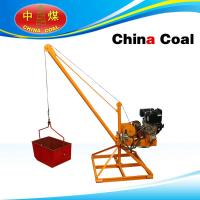 Buy cheap diesel engine cranes 0.5T and 1T from Wholesalers