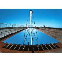 Buy cheap Fresnel Type Solar Heating System Energy Power Plant For Portrait Landscape from Wholesalers