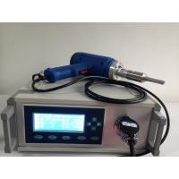 Buy cheap Handheld Electronic Ultrasonic Metal Welding Machine For Home / Packaging Industry from Wholesalers