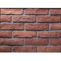 Buy cheap 12mm Thickness Thin Brick Veneer For Wall Cladding With Special Antique Texture from Wholesalers