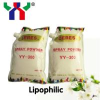 Buy cheap Manufacturer YY-300 spray powder for offset printing from Wholesalers