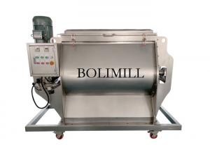 China Stainless Steel Double Shaft Paddle 110KW Dry Powder Mixer on sale