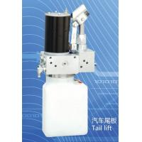 China 12V DC hydraulic power uint factory