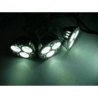 Buy cheap LED Light / LED Lamp from Wholesalers