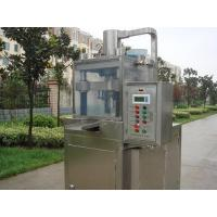 Buy cheap ZP5A ZP7A ZP9A rotary tablet press machinery(tablet presser) from Wholesalers