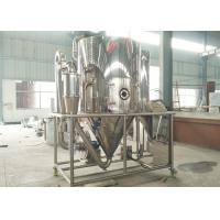 Buy cheap LPG - 10 High Speed Centrifugal Spray Dryer For Milk Stevia Spirulina Herb Extract from Wholesalers