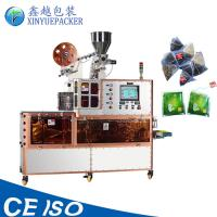 Buy cheap Integrated Inner and Outer Pyramid Tea Bag Packing Machine 50-80 bags/min from wholesalers