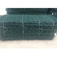 Buy cheap PVC Dark Green Gabion Box Reinforced Stone Cage Plastic Coated Gabion Basket from wholesalers