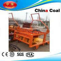Buy cheap hollow block making machine from CHINA COAL from Wholesalers