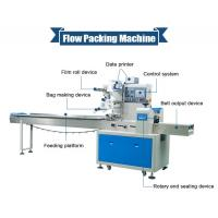 Buy cheap Stainless Steel Noodles Packing Machine Plastic / Laminated Film Packaging from Wholesalers