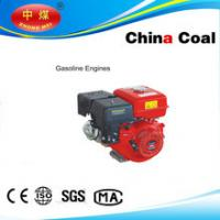 Buy cheap China Gasoline Engine with China Real Manufacturers from Wholesalers