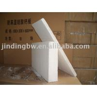 China 650 centi-degree refractory calcium silicate block on sale