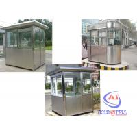 Quality Durable Prefab Security Sentry Box Steel Structure sandwich panel door for sale