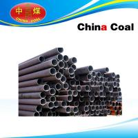 Buy cheap ASTM A106 Seamless Steel Pipe from Wholesalers