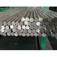 Buy cheap AISI 416 ( UNS S41600, EN 1.4005 ) Stainless steel round bars from Wholesalers