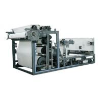 China Low Operation Cost Belt Filter Press DNL C Serial Belt Thickening Press Filter on sale