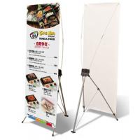 Buy cheap Retractable X Frame Banner Stand , Full Color Printing Trade Show Banner Stands 80*180cm from Wholesalers