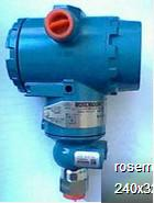 Buy cheap HART Rosemount 3051S pressure transmitter  2051/1151/248/644/3144/2088/2090/8711 from Wholesalers