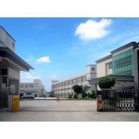 Guangzhou RASYEB Technology Co., Ltd.