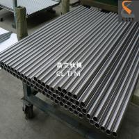China Gr2 Seamless Titanium pipe (tube) on sale