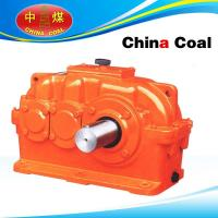 Buy cheap ZLY Cylinder Gear Reducer from Wholesalers