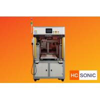China Automated ultrasonic food cutting machine for cake / rubber  cutting on sale