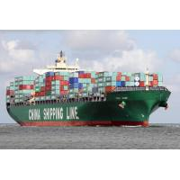 China FCL Ocean Freight from China to Asia,India,Pakistan,Red Sea factory
