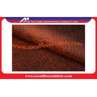 China Warp Knitted Streth Synthetic Suede Fabric for Bag , Bedding , Blanket 120GSM - 170gsm factory