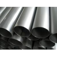 Buy cheap Welded Austenitic Stainless Steel Tube for Tubular Feed Water Heaters from Wholesalers