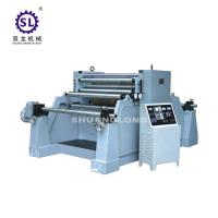 China Automatic Paper Roll Embossing Machine for Paper Card and Aluminum Foil factory