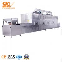 Buy cheap Industry Tunnel Type Fruit And Vegetable Sterilizing Machine Nice Seal from Wholesalers