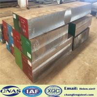 Buy cheap Hot Rolled Martensitic Special Stainless Alloy Steel Plate (1.2083 / 420 / S136) from Wholesalers