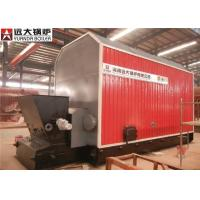 China Wood Biomass Pellet Thermal Oil Heater Boiler Oil Forced Circulation on sale