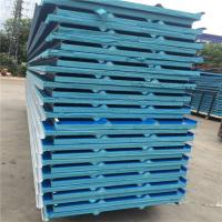 China best moisture and heat proof XPS sandwich panel 5000 x 1050 x 50mm factory