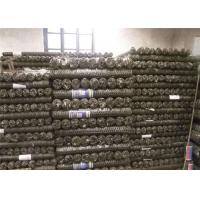 Buy cheap plastic chicken wire/chicken coop wire/poultry net/chicken wire fabric/chicken netting fence/ chicken mesh fencing from Wholesalers