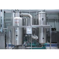 CE Passed 50kg / H Dairy Processing Plant With One Year Warranty