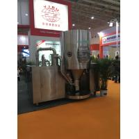 Buy cheap Xanthophyll Extract Laboratory Spray Dryer Machine Explosion Proof Low Temperature from Wholesalers