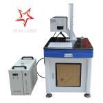 Buy cheap PET Shrinkable Tube UV Laser Marking Machine Coating Film For Belt Buckle from Wholesalers