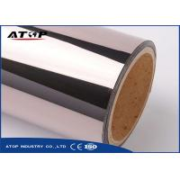 Buy cheap Conductive Film Magnetron Sputtering Vacuum Web Roll To Roll Coating Machine Vertical type from Wholesalers